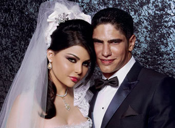 When Haifa get married?