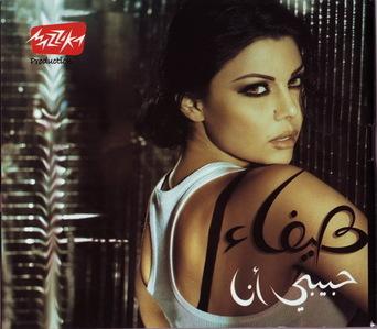 Album Habibi Anna contains .... ?