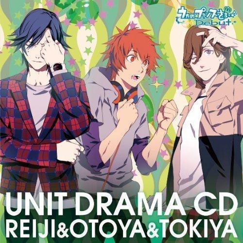 Which song is sang by Reiji Kotobuki, Otoya Ittoki, and Tokiya Ichinose?