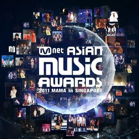 Which of this group didn't get award at MAMA(Mnet Music Award 2011)?