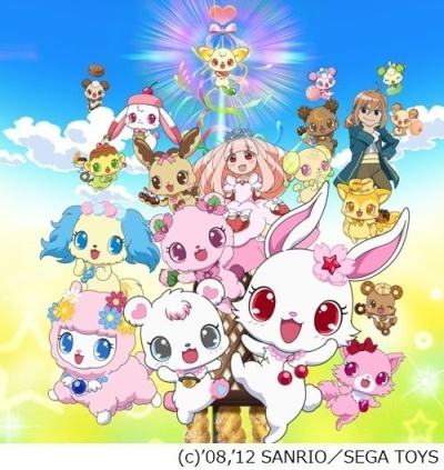 How many Jewelpets are in Kira☆deco— (The fourth season)?