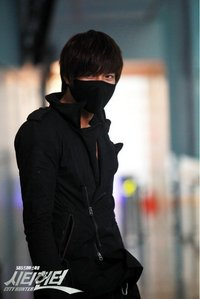 CITY HUNTER: In the last episode, who claimed as the City Hunter?