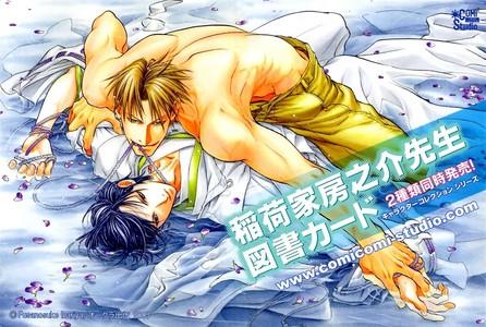 The mangaka of Hyakujitsu no Bara is :