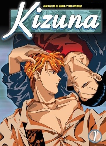 The mangaka of Kizuna is :