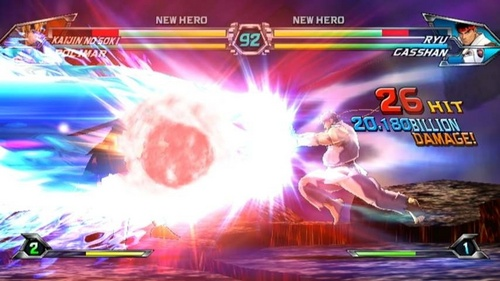 True or False: Ryu's Shinkuu Hadouken attack can be aimed vertically up and down.