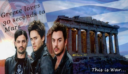 What day did 30stm came in Greece(Athens)?