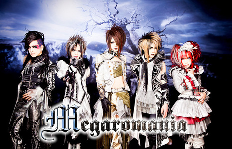 What is Megaromania's band concept?