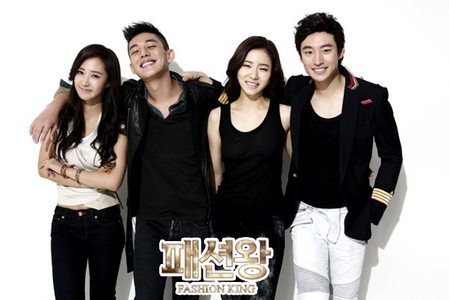 "What is yuri kwon name in her first major role in "" FASHION KING ""??"