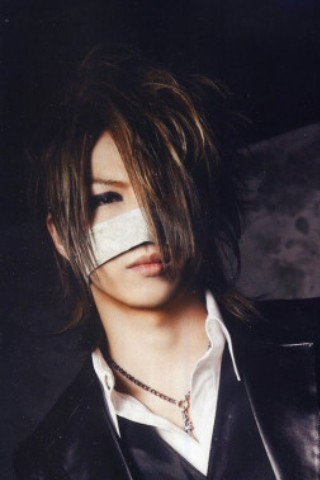 What Is Reita's Charming Point?