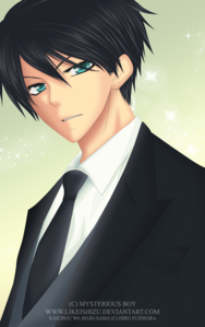 what is the name of usui's brother?