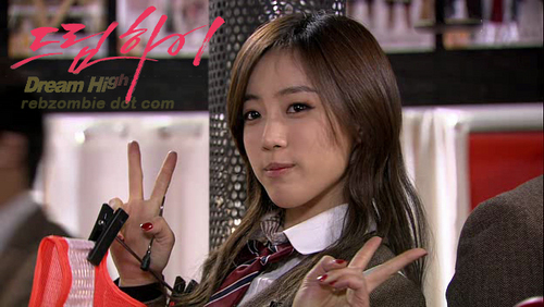 Who is The Real Name of Yoon Baek Khe in Dream High?