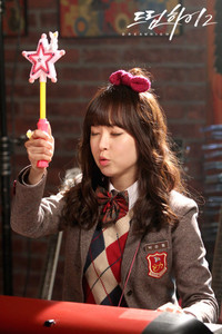 What is the name of Yoo SoYoung (AS Graduate) in her role in Dream High 2?