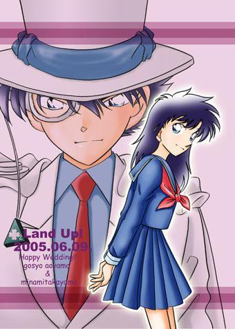 What does Aoko think Kaitou Kid is?