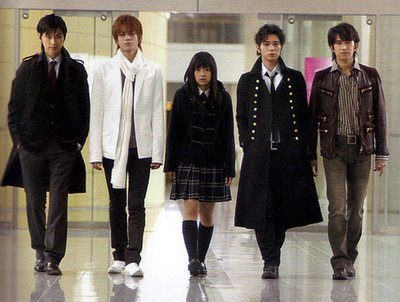 Which of these actors doesn't belong to the cast of Hana Yori Dango?