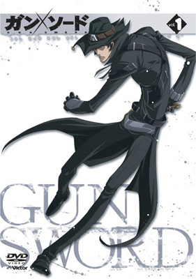 In Gun X Sword, what is never seen?