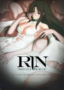 Why was RIN: Daughters of Mnemosyne produced?