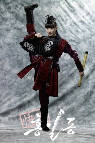 Hong Gil Dong based on a fictional book about a