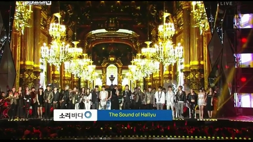 """Which member sings in SBS Music Festival 2011 in SMTOWN's """"The sound of Hallyu""""?"""