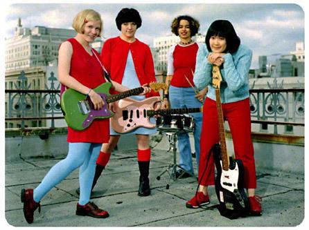 Name this band