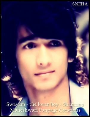 our SWAYAM birthday is on