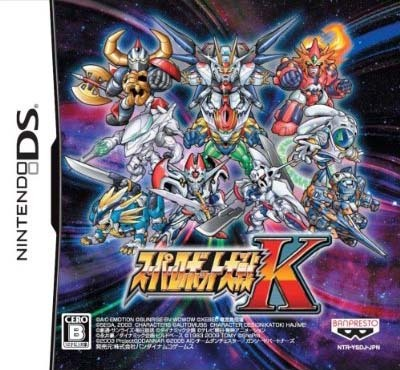 Which mecha anime series was first featured in Super Robot Wars K for the Nintendo DS?