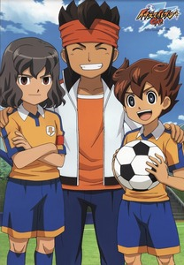 Who is Endou's wife?