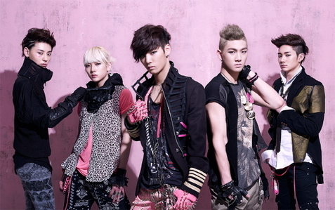Who is the leader of NU'EST - The K-POP Boy bands Trivia