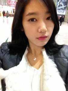 Who is the Boyfriend of park shin hye?
