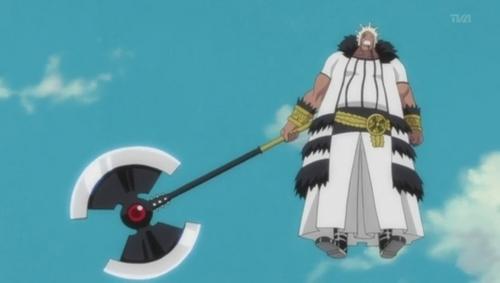 How is Baraggan's zanpakutō named?