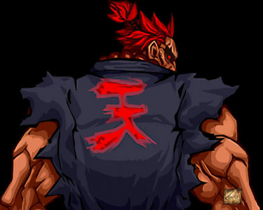 What is Akuma's real name?