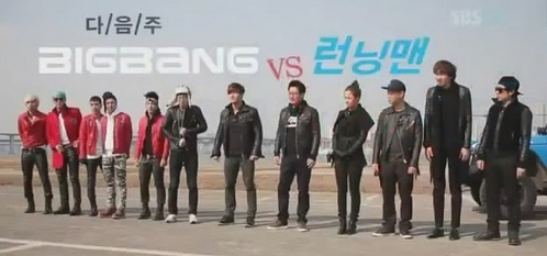 In Running man(84-85)-1st half of competition, Big Bang team got how many bomb tags?