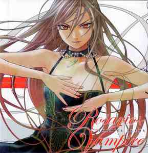 Rosario + Vampire Capu2: The Rhapsody of Love and Dreams Was released in?