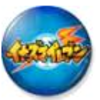 Inazuma Eleven Ball AxelTheKing photo