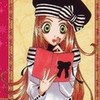 cute girl from Sugar Sugar Rune cuddly-pandas photo