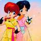 animegrl52p's photo