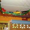 Toy Trains Overhead aerostockians photo