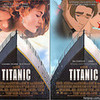 Jim Hawkins/Ariel - Titanic Poster (Disney Version) chesire photo