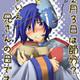 Vocaloid_Kaito's photo