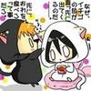 rukia_and_ichigo ninjasrawesome photo