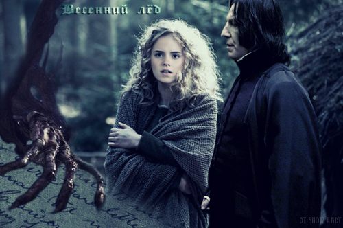 Severus and his lady