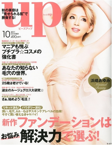 Ayu for Bea's Up [October 2011]