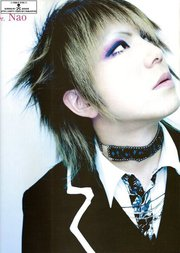 alice nine pictures and images