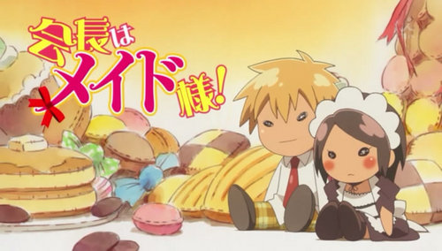 Maid sama wallpaper