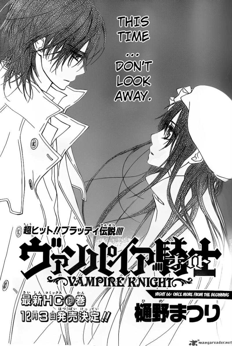 Vampire Knight Manga Vampire Knight Photo 25831822 Fanpop Page 7