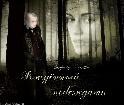 Caius Volturi and Bella Cullen