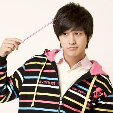 Kim Bum- So Yi Jung