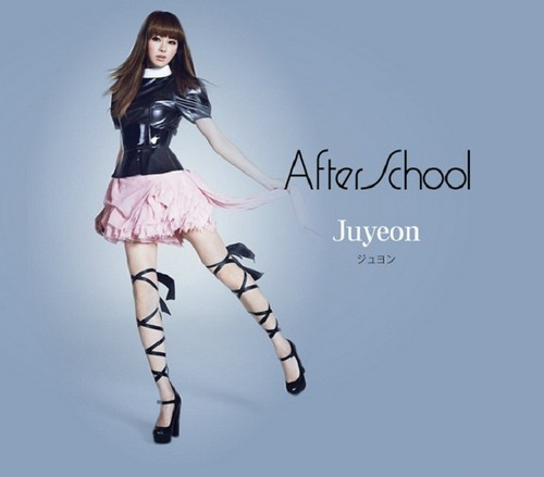 After School Japanese Diva perfil pics