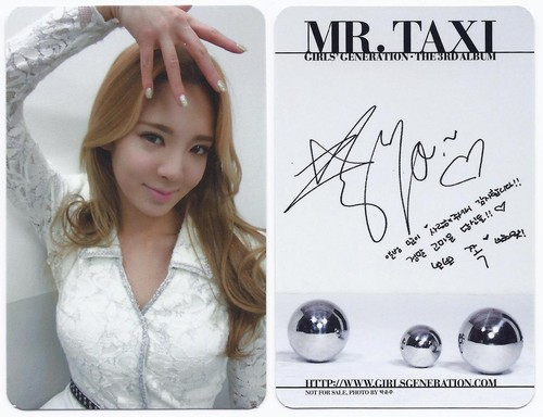 Hyoyeon - Mr.Taxi ( Kor. ver) photocard