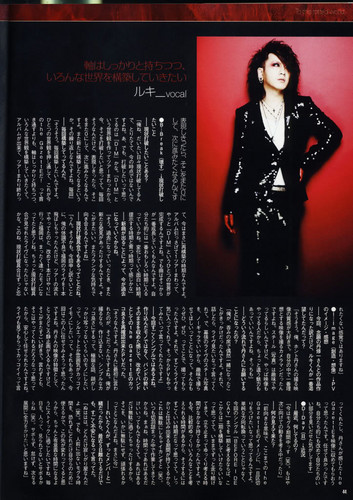 "Ruki [The GazettE] ""Scans"""