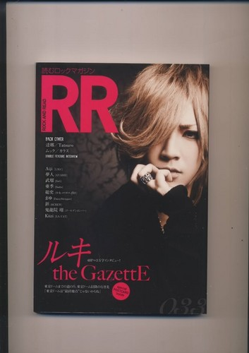Ruki [The GazettE] 'Scans""